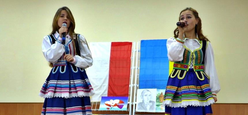 """""""Polska tradycja patriotyczna"""" w Kropywnyckim"""
