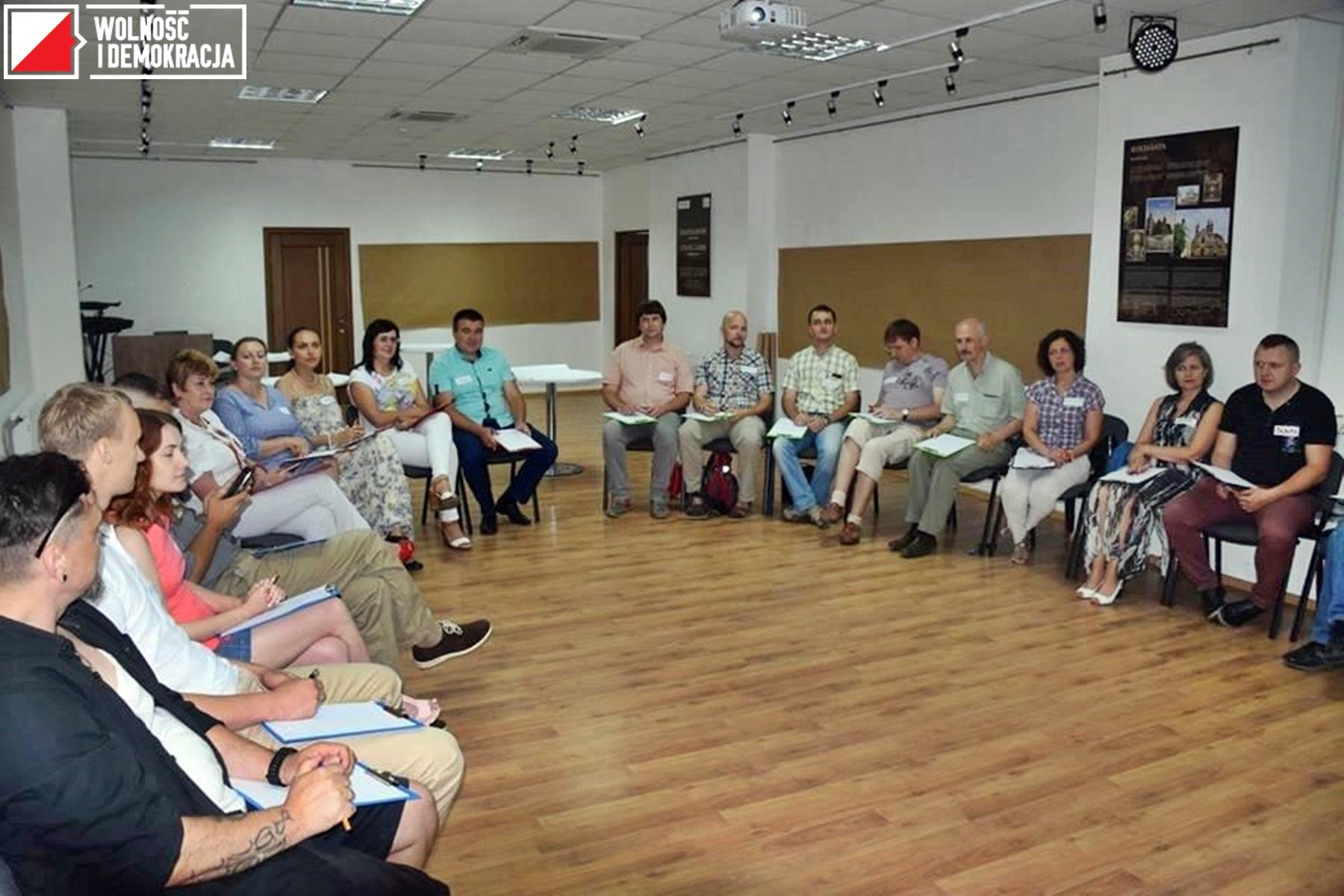 Szkolenie w Iwano-Frankowsku: efektywna praca organizacji pozarządowej