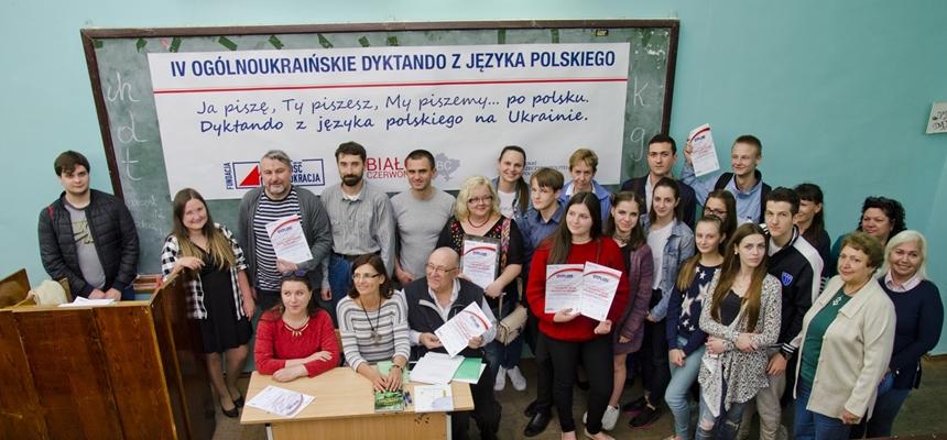 IV Ogólnoukraińskie Dyktando z Języka Polskiego w Odessie