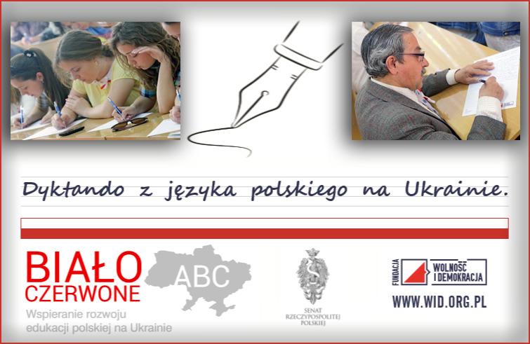 Ruszyła rekrutacja uczestników III Ogólnoukraińskiego Dyktanda z Języka Polskiego!