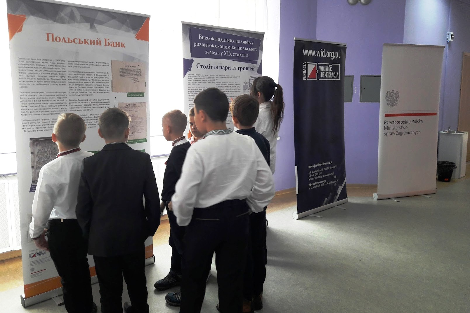Prezentacja wybitnych Polaków w formie gry edukacyjnej