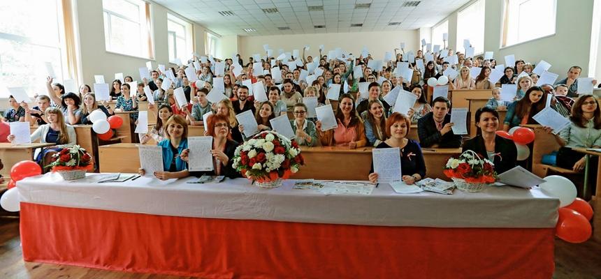 Ogólnoukraińskie Dyktando Języka Polskiego na Ukrainie po raz czwarty