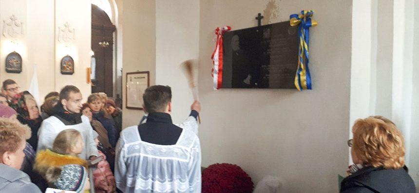 Upamiętnienie Romana Sanguszki w Sławucie
