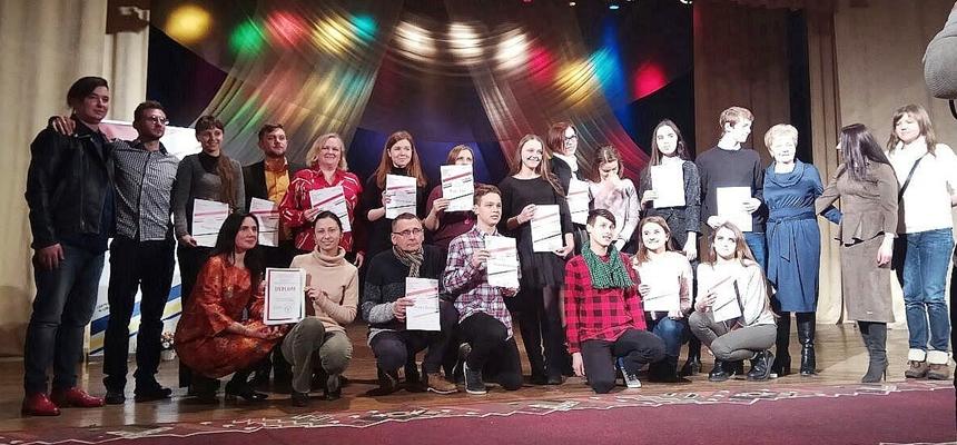 Święto polskiej poezji i prozy w Łucku