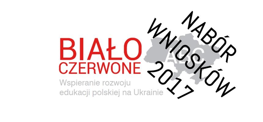 """Nabór wniosków na 2017 rok do programu """"Biało-czerwone ABC"""""""