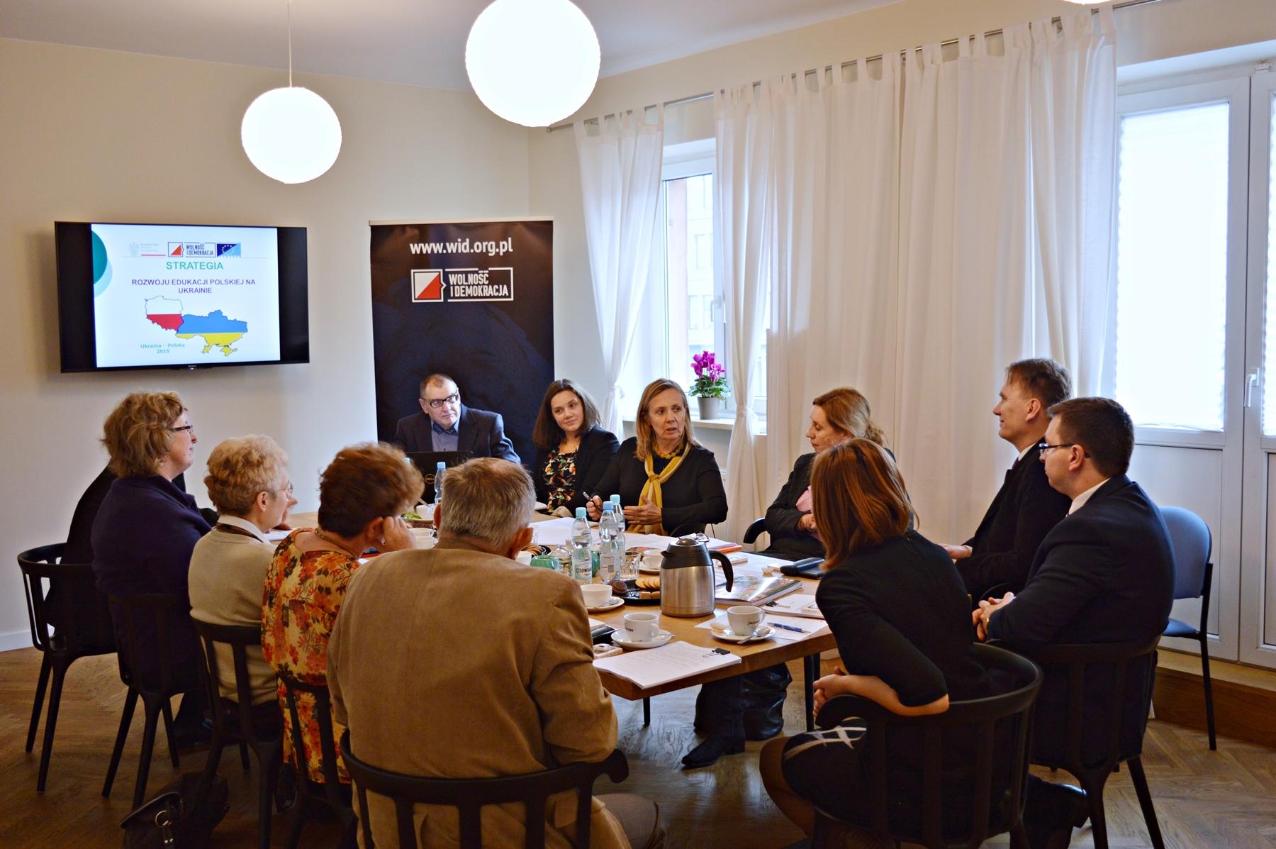 Jaka będzie strategia rozwoju polskiej edukacji na Ukrainie?