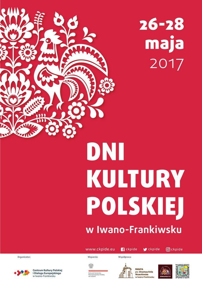 Dni Kultury Polskiej w Iwano-Frankiwsku