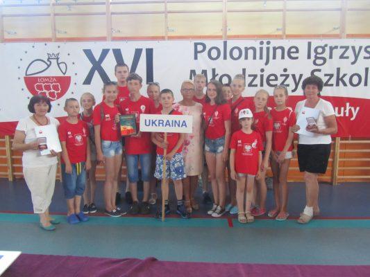 Igrzyska Młodzieży Szkolnej w Łomży z udziałem dzieci z Nowogradu Wołyńskiego