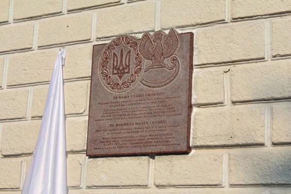 Upamiętnienie polsko – ukraińskiego sojuszu wojskowego z 1920 roku w Żytomierzu