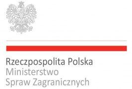 Лауреати конкурсу «Абетка польського класу» – Ірпінська загальоосвітня школа №18