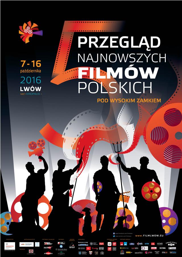 """5. Przegląd Najnowszych Filmów Polskich """"Pod Wysokim Zamkiem"""""""
