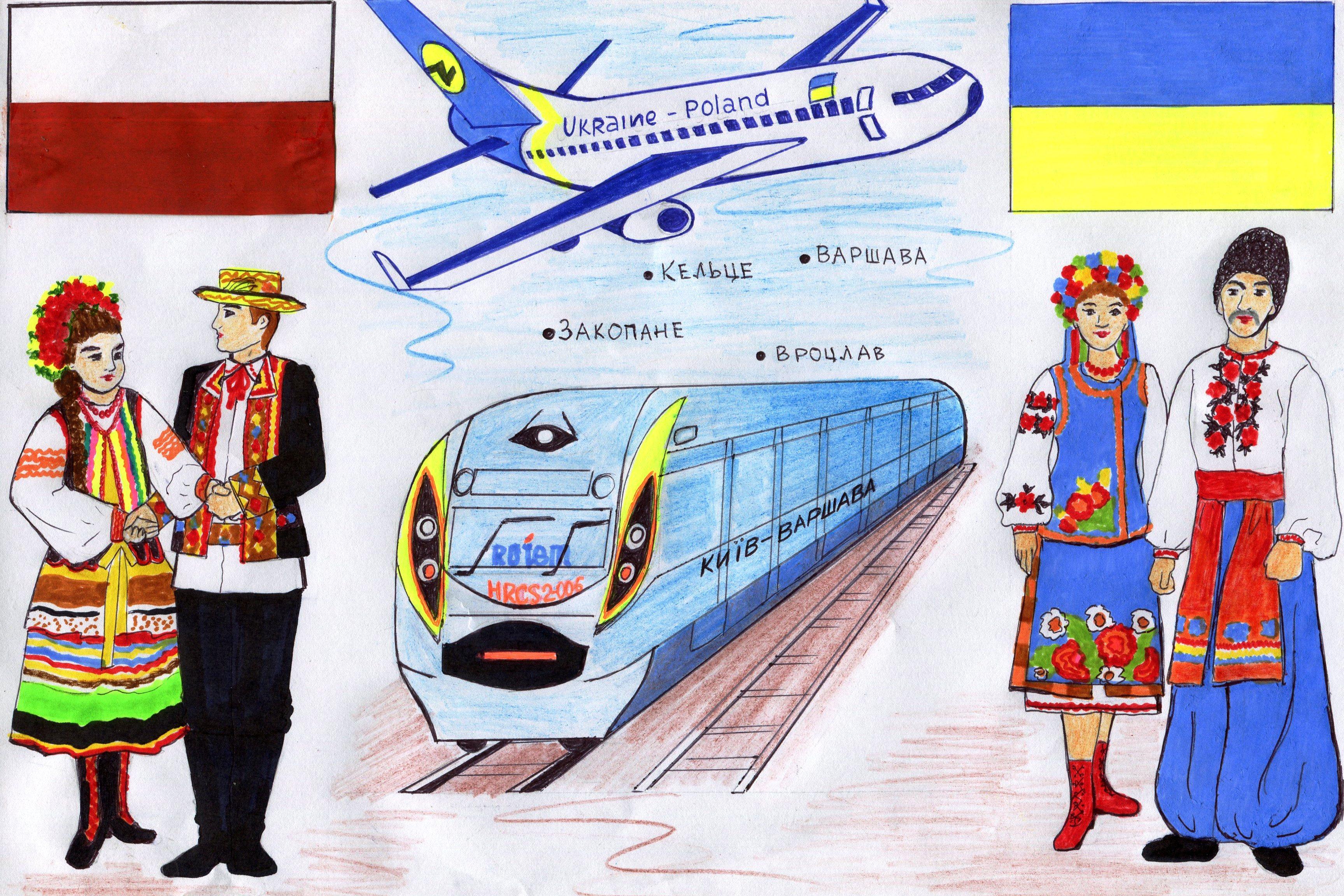 Лауреати конкурсу «Абетка польського класу» – Якушинецька середня загальоосвітня школа