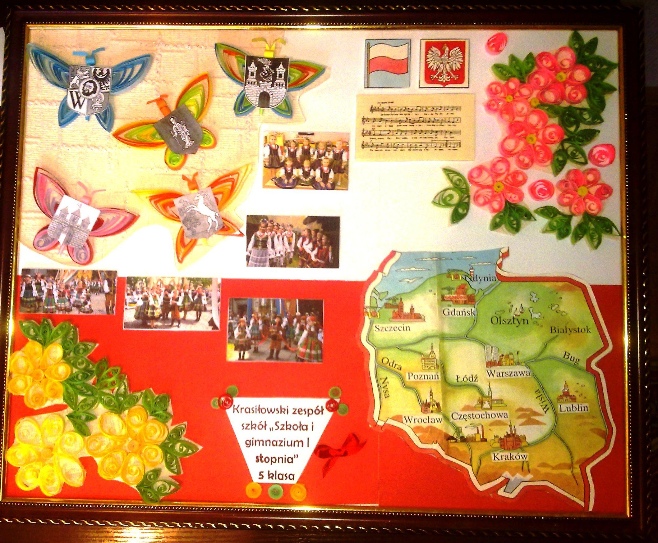 Лауреати конкурсу «Абетка польського класу» – Красилівський навчально-виховний комплекс «Гімназія та ЗОШ І ступеня»