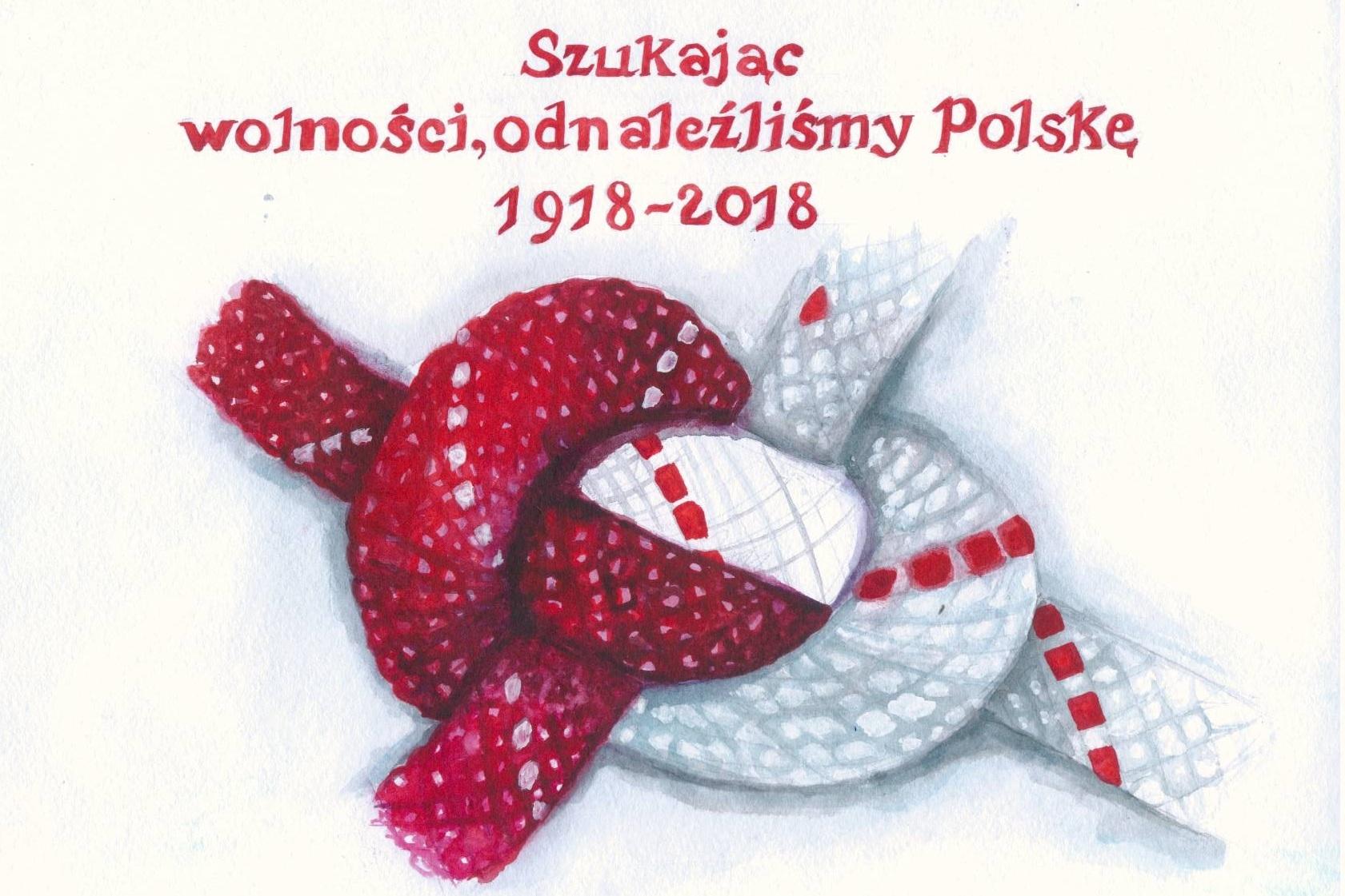 Лауреати конкурсу «Абетка польського класу» – Школа №4 м. Вінниця