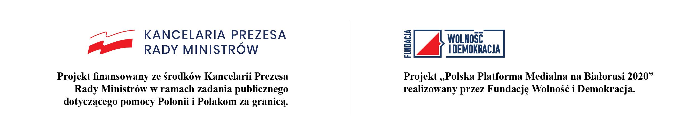 STOPKA_KPRM-_Media-Białoruś.jpg (2480×472)