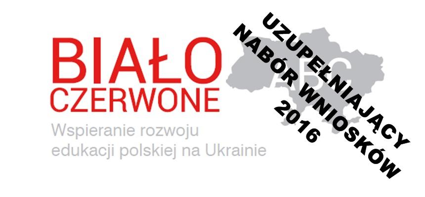 """Ruszył uzupełniający nabór wniosków na 2016 rok do programu """"Biało-czerwone ABC"""""""