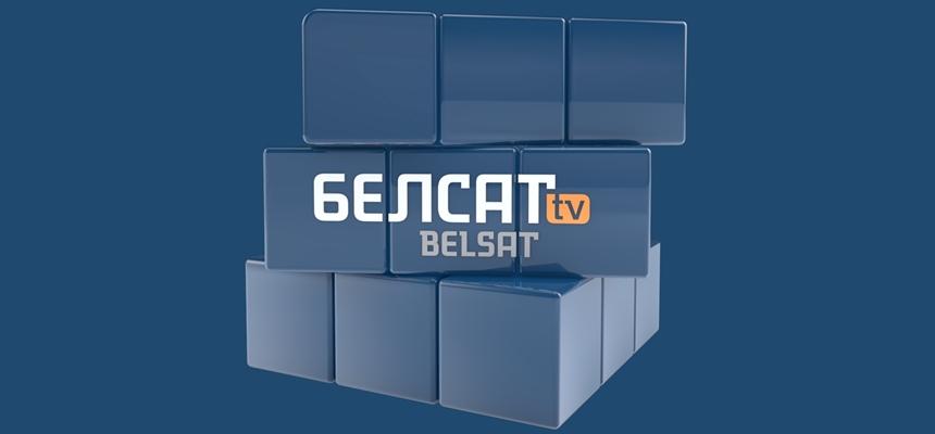 10 milionów widzów obejrzało relacje Biełsatu z protestów na Białorusi