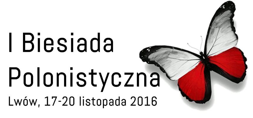 Zapraszamy na I Biesiadę Polonistyczną!