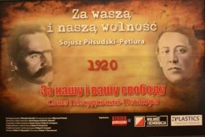 """Międzynarodowa konferencja w Zdołbunowie """"Za naszą i waszą Niepodległość. Sojusz Petlura-Piłsudski"""""""