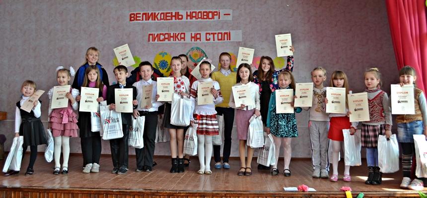 Ruszyła zbiórka na rzecz szkółki języka polskiego w Nowej Borowej na Ukrainie.