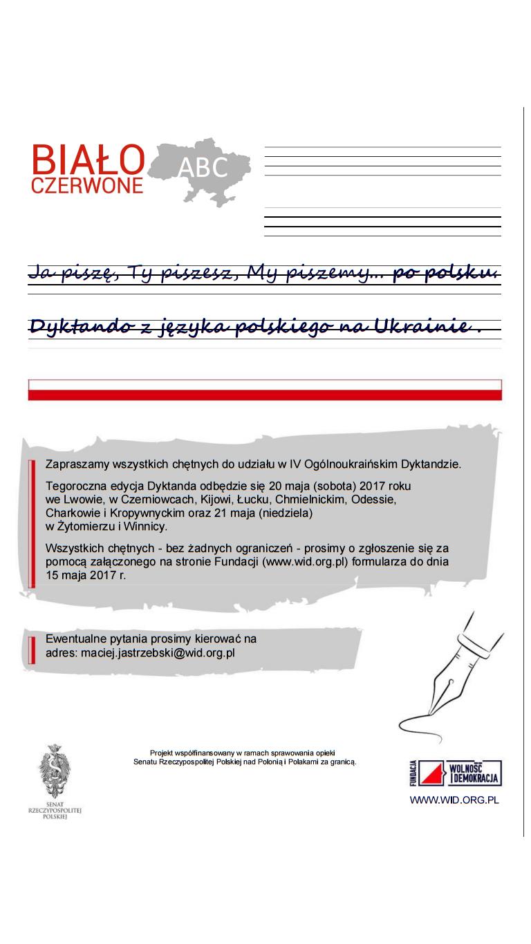Zaczynają się zapisy na IV Ogólnoukraińskie Dyktando z Języka Polskiego